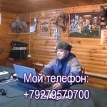 У Михалыча. ч.1...[10-26-05]